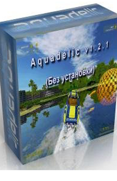 Aquadelic v1.2.1 (Portable)